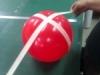 balloon-toy-y
